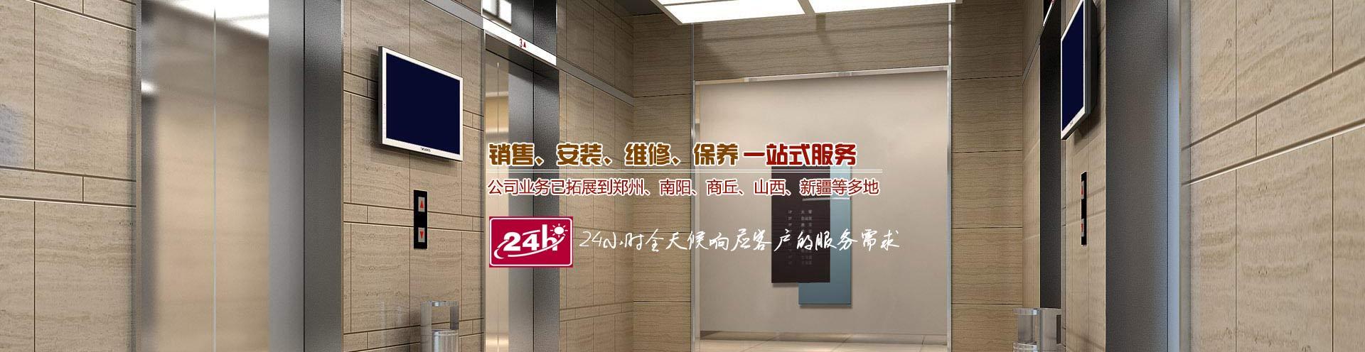 url(http://www.hnsxjdt.com/template/Images/banner1.jpg)