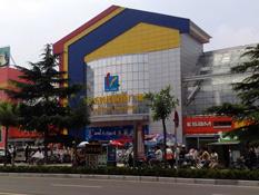 雷竞技app最新版三毛时代购物广场